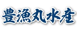 播州室津の牡蠣(かき) 産地直送  豊漁丸水産